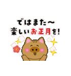 動く!亥年のお正月(年賀・2019年)(個別スタンプ:20)