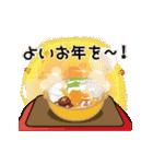 動く!亥年のお正月(年賀・2019年)(個別スタンプ:21)