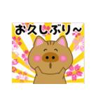動く!亥年のお正月(年賀・2019年)(個別スタンプ:23)