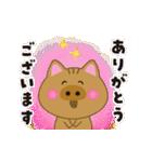 動く!亥年のお正月(年賀・2019年)(個別スタンプ:24)