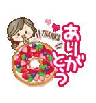 ナチュラルガール♥【年末年始&春】(個別スタンプ:01)