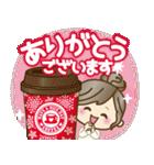 ナチュラルガール♥【年末年始&春】(個別スタンプ:02)