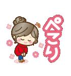 ナチュラルガール♥【年末年始&春】(個別スタンプ:03)