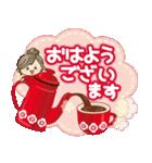 ナチュラルガール♥【年末年始&春】(個別スタンプ:05)