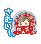 ナチュラルガール♥【年末年始&春】(個別スタンプ:07)