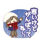 ナチュラルガール♥【年末年始&春】(個別スタンプ:08)