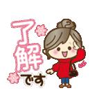 ナチュラルガール♥【年末年始&春】(個別スタンプ:10)