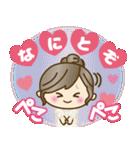 ナチュラルガール♥【年末年始&春】(個別スタンプ:12)