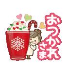 ナチュラルガール♥【年末年始&春】(個別スタンプ:13)