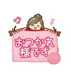 ナチュラルガール♥【年末年始&春】(個別スタンプ:14)