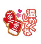 ナチュラルガール♥【年末年始&春】(個別スタンプ:16)