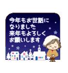 ナチュラルガール♥【年末年始&春】(個別スタンプ:17)