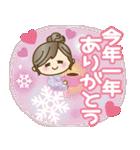 ナチュラルガール♥【年末年始&春】(個別スタンプ:18)