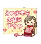 ナチュラルガール♥【年末年始&春】(個別スタンプ:19)