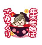 ナチュラルガール♥【年末年始&春】(個別スタンプ:20)