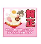 ナチュラルガール♥【年末年始&春】(個別スタンプ:21)