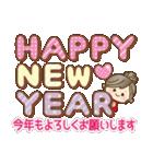 ナチュラルガール♥【年末年始&春】(個別スタンプ:23)