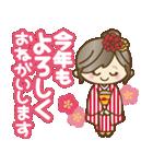 ナチュラルガール♥【年末年始&春】(個別スタンプ:24)