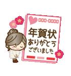 ナチュラルガール♥【年末年始&春】(個別スタンプ:27)