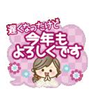 ナチュラルガール♥【年末年始&春】(個別スタンプ:28)