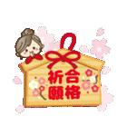 ナチュラルガール♥【年末年始&春】(個別スタンプ:29)