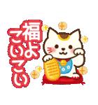 ナチュラルガール♥【年末年始&春】(個別スタンプ:30)