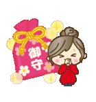 ナチュラルガール♥【年末年始&春】(個別スタンプ:31)