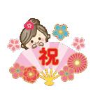 ナチュラルガール♥【年末年始&春】(個別スタンプ:32)