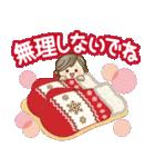 ナチュラルガール♥【年末年始&春】(個別スタンプ:34)