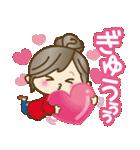 ナチュラルガール♥【年末年始&春】(個別スタンプ:36)