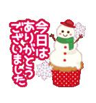 ナチュラルガール♥【年末年始&春】(個別スタンプ:37)