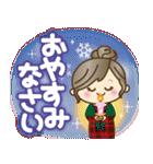 ナチュラルガール♥【年末年始&春】(個別スタンプ:38)