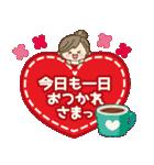 ナチュラルガール♥【年末年始&春】(個別スタンプ:39)