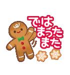 ナチュラルガール♥【年末年始&春】(個別スタンプ:40)