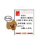 あけおめ2019さよなら平成(個別スタンプ:03)