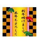 あけおめ2019さよなら平成(個別スタンプ:04)