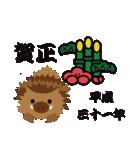 あけおめ2019さよなら平成(個別スタンプ:05)