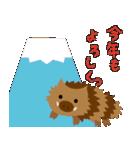あけおめ2019さよなら平成(個別スタンプ:06)