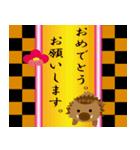 あけおめ2019さよなら平成(個別スタンプ:08)
