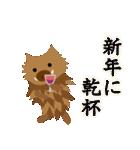 あけおめ2019さよなら平成(個別スタンプ:10)