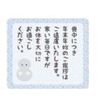 あけおめ2019さよなら平成(個別スタンプ:11)