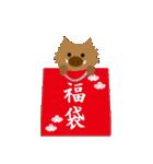 あけおめ2019さよなら平成(個別スタンプ:16)