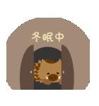 あけおめ2019さよなら平成(個別スタンプ:32)