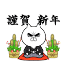 目ヂカラ☆にゃんこ【お正月・年末年始】(個別スタンプ:01)