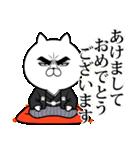 目ヂカラ☆にゃんこ【お正月・年末年始】(個別スタンプ:02)