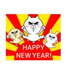 目ヂカラ☆にゃんこ【お正月・年末年始】(個別スタンプ:06)
