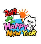 目ヂカラ☆にゃんこ【お正月・年末年始】(個別スタンプ:07)