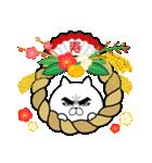 目ヂカラ☆にゃんこ【お正月・年末年始】(個別スタンプ:08)