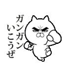 目ヂカラ☆にゃんこ【お正月・年末年始】(個別スタンプ:16)