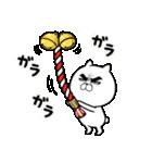 目ヂカラ☆にゃんこ【お正月・年末年始】(個別スタンプ:17)